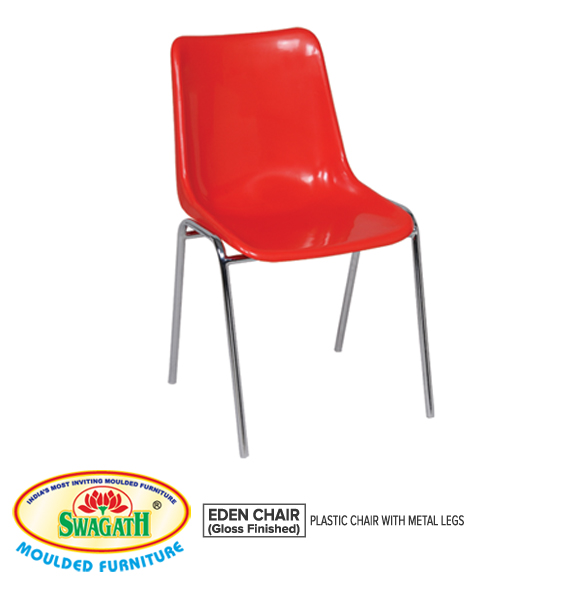 swagath furniture products chair with metal legs